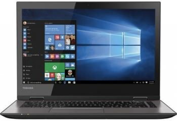 Toshiba Satellite Radius E45W-C4200X Laptop (Core i3 5th Gen/6 GB/500 GB/Windows 10) Price