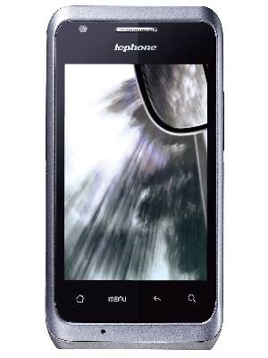 Lephone A03 Price