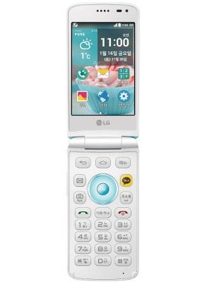 LG Ice Cream Smart Price