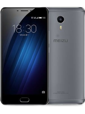 הוראות חדשות Meizu M3 Max Price in India April 2019, Full Specifications ZQ-13