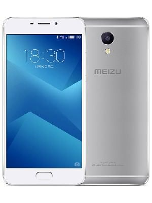 Meizu M5 Note Price