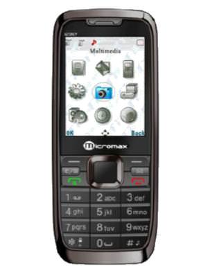 Micromax GC257 Price