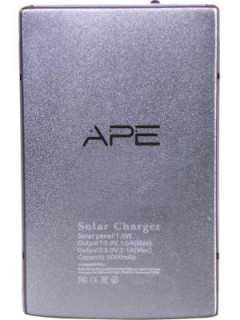 APE SPB-5K 5000 mAh Power Bank Price