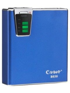 Cager B030-3 7500 mAh Power Bank Price