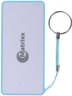 Matrixx MPB48 4800 mAh Power Bank Price