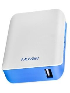 Muven E200i 5200 mAh Power Bank Price