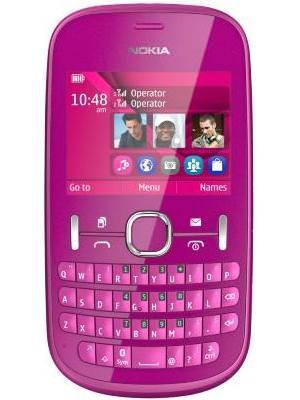 3a34051ec Nokia Asha 200 in India