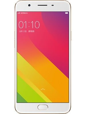 Oppo A59 Price