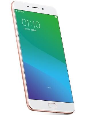 Oppo R9 Plus 128GB Price