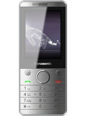 Panasonic GD21 Price