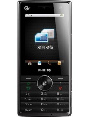Philips D612 Price