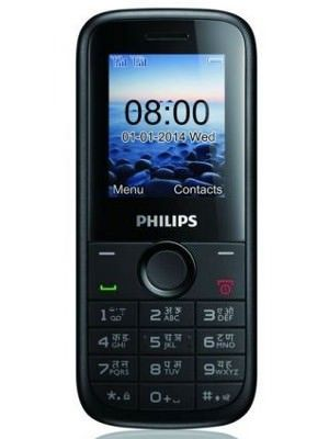 Philips E130 Price