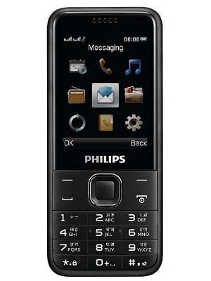 Philips E162 Price