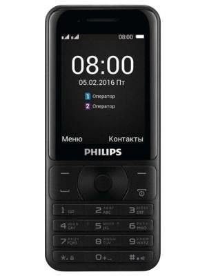 Philips E181 Price