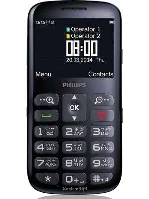Philips Xenium X2566 Price