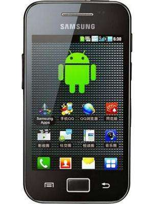 Samsung Galaxy Ace Duos Price