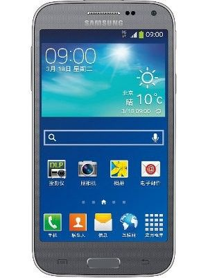 Samsung Galaxy Beam 2 Price