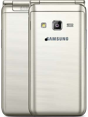 Samsung Galaxy Folder 2 Price