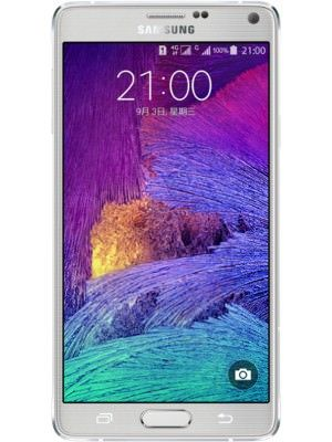 Samsung Galaxy Note 4 Duos Price