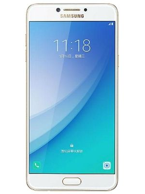 Samsung Galaxy On7 Pro 2017 Price