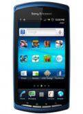 Sony Ericsson Xperia Play 4G price in India