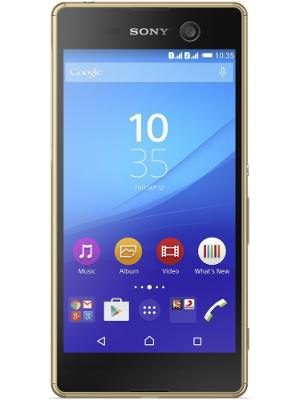 Sony Xperia M5 Dual Price