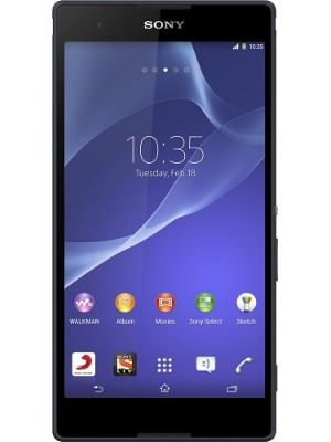 Sony Xperia T2 Ultra Dual Price