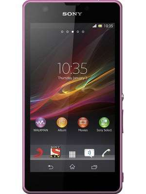 Sony Xperia ZR Price