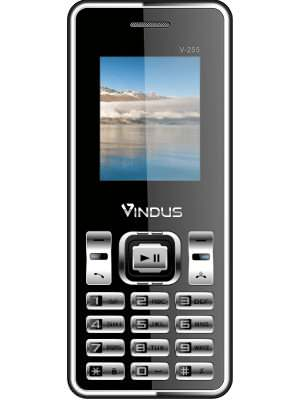 Vindus V-255 Price