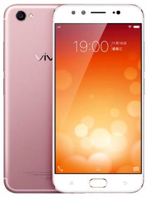 Vivo X9 Plus Price