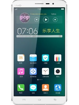 Vivo Xplay 3S Price