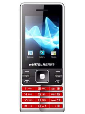 White Cherry BL2000 Price