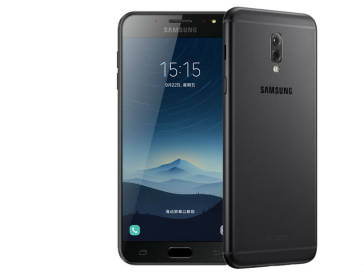 samsung phone price list 2016. for more details on upcoming samsung phones click this link phone price list 2016